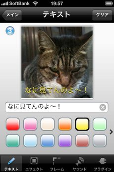 app_ent_clipcm_7.jpg
