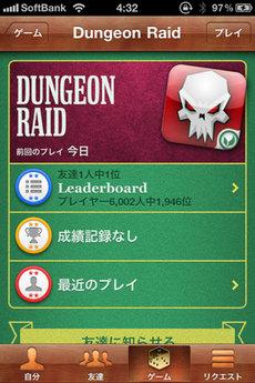 app_game_dangeonraid_8.jpg