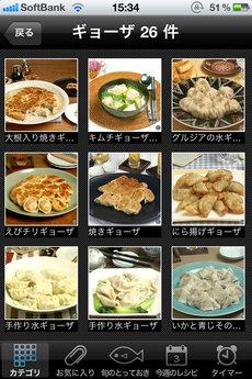 app_life_3mincooking_10.jpg