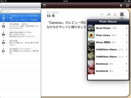 app_life_chronicle_3.jpg