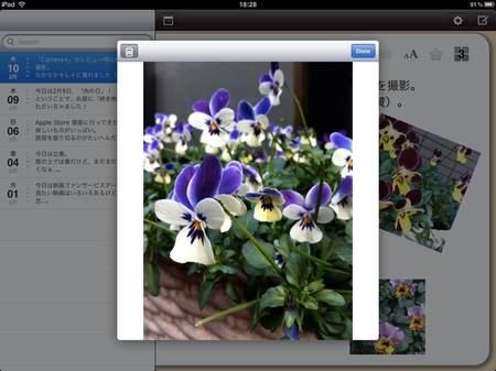 app_life_chronicle_6.jpg