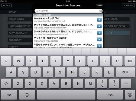 app_news_pulse_news_reader_4.jpg