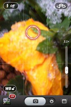 app_photo_cameraplus_4.jpg