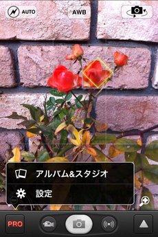 app_photo_procamera_8.jpg