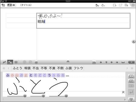app_prod_7notes_3.jpg