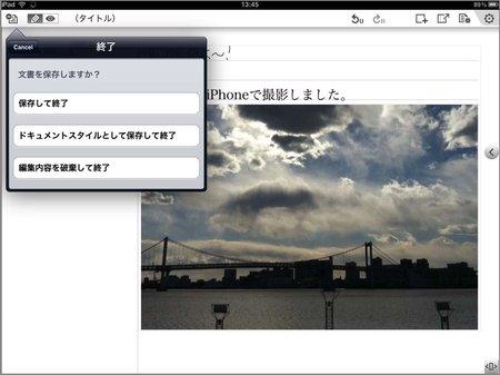app_prod_7notes_9.jpg