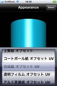 app_ref_colorguide_09.jpg