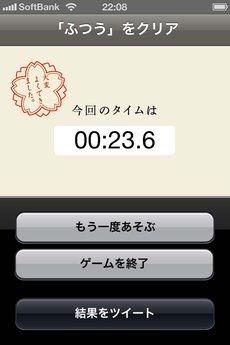 app_ref_moji_no_techo_16.jpg