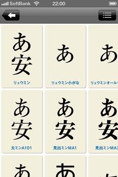 app_ref_moji_no_techo_2.jpg