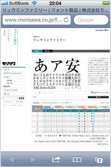 app_ref_moji_no_techo_8.jpg