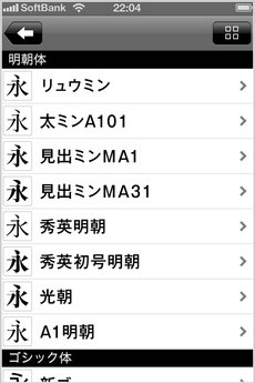 app_ref_moji_no_techo_9.jpg