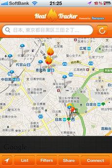app_sns_heattacker_2.jpg