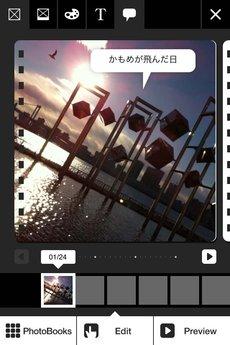 app_photo_photobook_kit_10.jpg