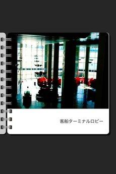 app_photo_photobook_kit_12.jpg