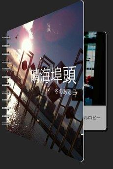 app_photo_photobook_kit_18.jpg