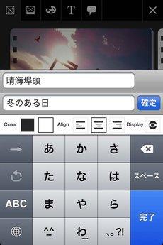 app_photo_photobook_kit_7.jpg
