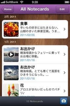 app_prod_notica_5.jpg