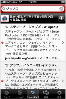 app_ref_searchit_7.jpg