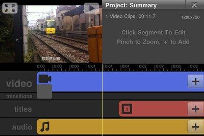 app_ent_vimeo_6.jpg
