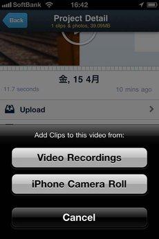 app_ent_vimeo_7.jpg
