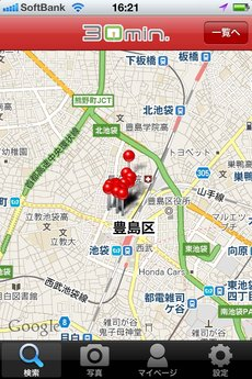 app_life_30min_ramen_1.jpg