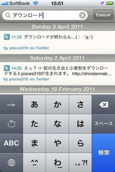 app_life_momento_11.jpg
