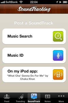 app_music_soundtracking_4.jpg