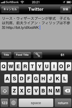 app_news_rss_flash_g_12.jpg