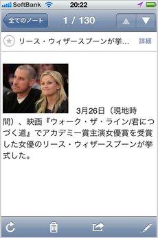 app_news_rss_flash_g_14.jpg