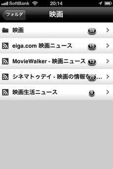 app_news_rss_flash_g_4.jpg