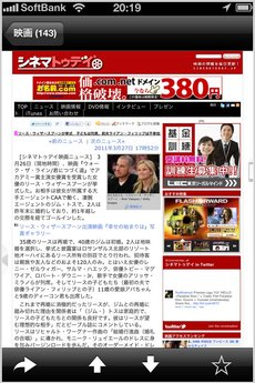 app_news_rss_flash_g_9.jpg
