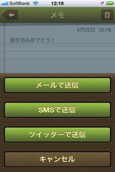 app_prod_happy-days_12.jpg