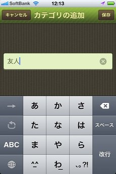 app_prod_happy-days_2.jpg