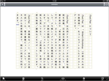 app_prod_itext_pad_3.jpg