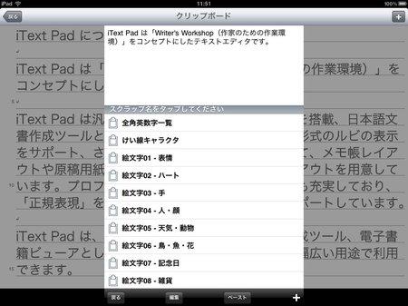 app_prod_itext_pad_7.jpg