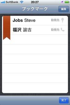 app_util_flickaddress_10.jpg