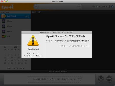 eyefi_direct_mode_3.jpg