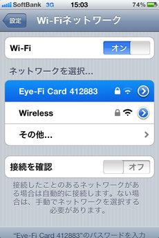 eyefi_direct_mode_5.jpg