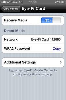 eyefi_direct_mode_7.jpg