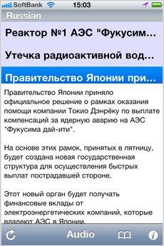 app_edu_flnews_10.jpg