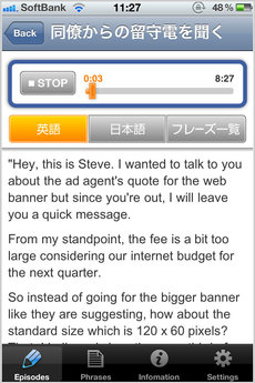 app_edu_toeic_official_3.jpg