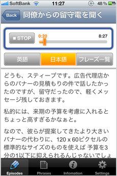 app_edu_toeic_official_4.jpg