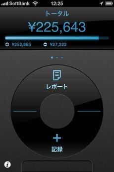 app_fin_moneytron_1.jpg
