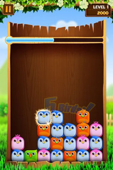 app_game_birzzle_4.jpg