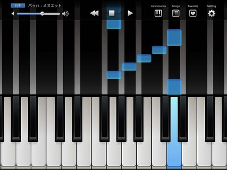 app_music_fingerpiano_plus_1.jpg