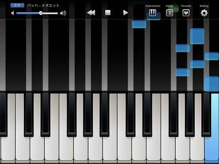 app_music_fingerpiano_plus_2.jpg