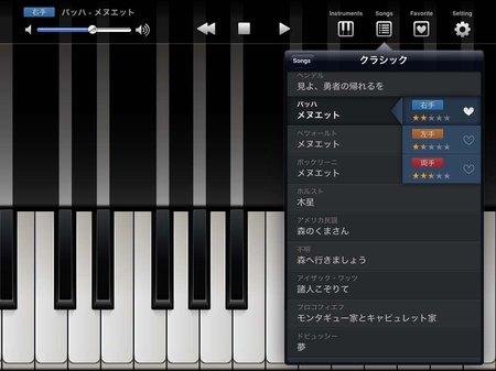 app_music_fingerpiano_plus_4.jpg