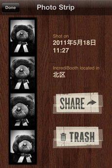 app_photo_incredibooth_5.jpg