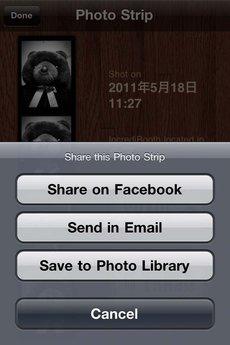app_photo_incredibooth_7.jpg