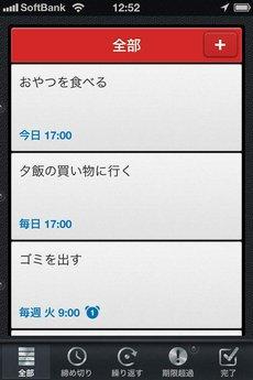 app_prod_3do_3.jpg